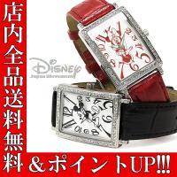 腕時計 ディズニー Disney ミッキーマウス ミニーマウス ユニセックス レディース メンズ 男...