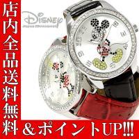 腕時計 ディズニー Disney ミッキーマウス ミニーマウス ユニセックス メンズ レディース 革...