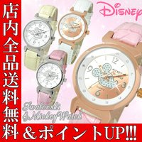 ミッキーマウス ミッキー 腕時計 レディース 腕時計 ディズニー 腕時計 スワロフスキー シリアルナ...