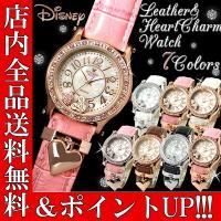 ミッキーマウス ミッキー 腕時計 レディース レディス 腕時計 ハート ミッキー 腕時計 スワロフス...