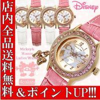 腕時計 レディース ミッキー ミニー Disney 腕時計 ディズニー リボン チャーム  MICK...