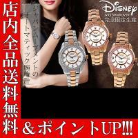 Disney ディズニー ミッキー 時計 腕時計 レディース 自動巻き Mickey スワロフスキー...