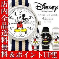 腕時計 ディズニー Disney ミッキーマウス 薄型 NATOベルト ユニセックス メンズ レディ...