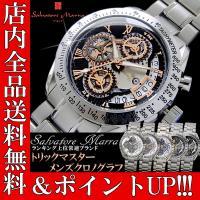 腕時計 メンズ クロノグラフ ウォッチ トリックマスター ブランド ウォッチ ステンレス サルバトー...