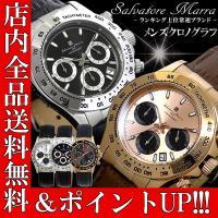 腕時計 メンズ クロノグラフ ウォッチ ステンレス レザー ベルト ブランド ウォッチ 革ベルト サ...