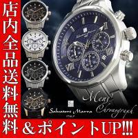サルバトーレマーラ クロノグラフ メンズ腕時計 クロノグラフ 時計 SM15102 アナログ ビジネ...