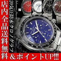 クロノグラフ 腕時計 メンズ サルバトーレマーラ 時計 20気圧防水 ブランド ステンレス SM15...