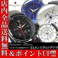 腕時計 メンズ クロノグラフ ウォッチ 革ベルト ブランド レザー 本革 Salvatore Mar...
