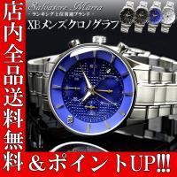 腕時計 メンズ クロノグラフ ウォッチ ステンレス ブランド ウォッチ Salvatore Marr...