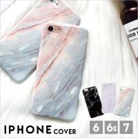 ☆送料無料!上品なマーブル柄がGOOD!iPhoneシリーズ対応大理石柄pcケース #821E-85...