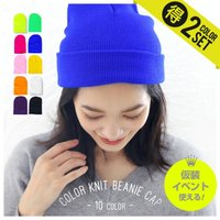 ◆POINT◆ 今年大流行のネオンカラーニット帽!! いつものコーデに取り入れるだけでオシャレ度が格...