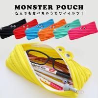 ◆POINT◆ ペンを食べちゃう☆可愛いモンスターのペンケースが仲間入り! モンスターペンケース  ...
