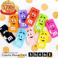 【送料無料】スマホケース M&M'S キャンディ 豆人 可愛い iPhone5/5S/6/6...