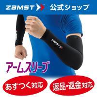 効果的な腕の動きを促すのにおすすめ 腕全体を中心方向に圧迫することにより筋肉のムダな動きを抑えパフォ...