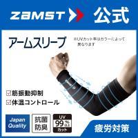 効果的な腕の動きを促すために 腕全体を中心方向に圧迫することにより、筋肉のムダな動きを抑えパフォーマ...