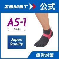 足底のパフォーマンス維持におすすめ 足底の機能を支えるアーチリフト機能に特化した薄型ソックス。足底に...