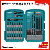 商品の寸法 27.4 x 19 x 4.8 cm 635 g  メーカー型番:T-01373 ・プロ...