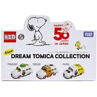 ドリームトミカ スヌーピー日本上陸50周年記念 ドリームトミカコレクシいずれかをランダムで1点の単品...