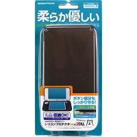 new2DSLL用本体保護シリコンカバー『シリコンプロテクタnew2DLL 』 -NEW[N2F1995](ブラック, Nintendo 3DS)