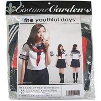CG by CostumeGarden (衣装 セーラー服)the youthful days ネイビー