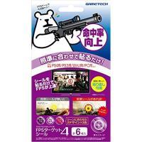 PS4/PS3/VITA/WiiU/PC用 FPS照準シール『FPSターゲットシール4』[P4F1820](PlayStation 4)