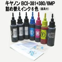 【カラー】 黒(顔料)/BK,C,M,Y,GY  【内容量】 黒(顔料)60ml/その他各色30ml...