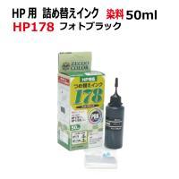 【カラー】 ブラック(フォトブラック)(BK:染料黒)  【内容量】 インクボトル:黒(染料)60m...