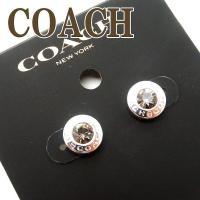 コーチ ピアス COACH アクセサリー 人気 新作 ギフト   【商品】コーチ COACH ピアス...