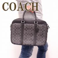 3186c55622f7 コーチ(COACH). コーチ COACH バッグ メンズ トートバッグ ビジネス ...
