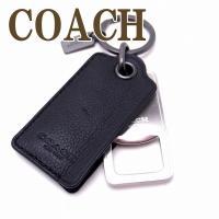 コーチ COACH メンズ キーリング キーホルダー  【商品】コーチ COACH キーリング キー...