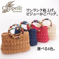 【商品】カペリ Cappelli バッグ ビジュー ハンドメイド 浴衣 CP-BAG865  【カラ...