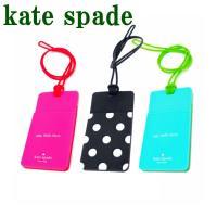 ケイトスペード KateSpade カードケース ネックストラップ IDケース 人気 新作  【商品...