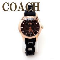 【商品】コーチ COACH 時計 レディース 腕時計 リヴィントン シリコンラバー ベルト ウォッチ...