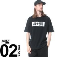 フロントに配したBOXロゴプリントが特徴の半袖Tシャツです。左袖とフロントヘムにあしらった「コンバー...