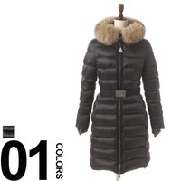 ボリューム感のあるファーが付いたダウンコート。様々なボトムスと相性が良く、オン・オフ問わず使える汎用...