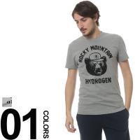 カジュアルスタイル定番のクルーネック半袖Tシャツです。インパクトあるビッグベアのプリントが施されてい...