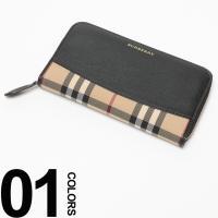バーバリーらしいチェック柄と風合いのあるレザーを組み合わせた長財布。フロントにはロゴを入れアクセント...