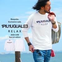 当店独占販売 1PIU1UGUALE3 RELAX ウノ ピュ ウノ ウグァーレ トレ リラックス Tシャツ 長袖 ロンT ロゴ プリント ラインストーン 白 メンズ 1PRUST20039SZ