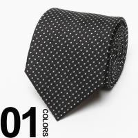 小紋柄のデザインが印象的なネクタイです。素材にはシルクを100%使いました。ビジネスはもちろん、パー...