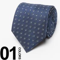さりげなくスーツスタイルのお洒落を盛り上げてくれるスクエア状の小紋柄がデザインされたネクタイです。素...