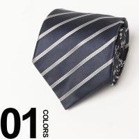 ベーシックなストライプ柄のネクタイ。落ち着いたネービーカラーなので、ビジネスだけでなくさまざまな場面...