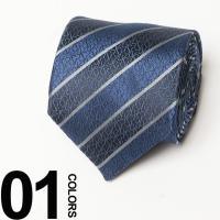 総ロゴデザインが印象的なストライプネクタイです。ベーシックなカラーリングはビジネスでもパーティーでも...