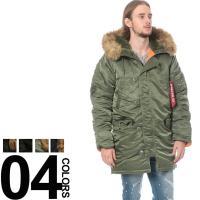 寒い季節のお洒落を盛り上げてくれるフライトジャケット、N-3Bです。ファーは着脱可能なので外してスッ...