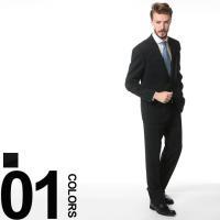 ビジネスからフォーマルまで活躍するシングルのスーツです。ダーツの入ったスマートなジャケット、シャープ...