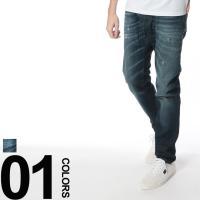 使い古したようなダメージ、シワ加工が特徴的なジーンズです。素材はコットン100%を使用。バックポケッ...