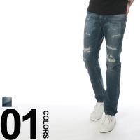定番のストレートシルエットで作られたジーンズ。使い古してこそ楽しめるダメージ加工を施し、ワイルドなイ...