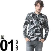 ボタニカル総柄のプリントデザインが特徴的な長袖Tシャツです。肌触りのよい綿100%素材を使用しました...