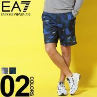エンポリオ アルマーニ EA7 EMPORIO ARMANI ショートパンツ 迷彩 プリント ロゴ ショーツ ジャージ ブランド メンズ カモフラ ハーフパンツ EA3GPS56PJ08Z