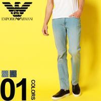 エンポリオ アルマーニ EMPORIO ARMANI デニムパンツ ストレッチ ジーンズ J15 REGULAR FIT ブランド メンズ ジーパン デニム ストレート EA3G1J151DLRZ