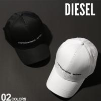 ディーゼル DIESEL キャップ ロゴ 刺繍 コピーライト ブランド メンズ 帽子 コットン アジャスター DSSW2VNAUI